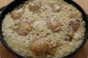 Chicken & Rice