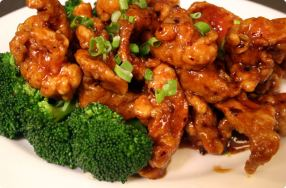 General Gau's Chicken